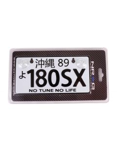 NRG Innovations JDM Mini License Plate - 180SX