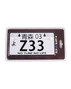 NRG Innovations JDM Mini License Plate - Z33